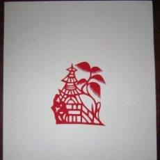 Arte: CHINA 1956 - PAPEL RECORTADO DE LA PROVINCIA DE SHANTUNG. Lote 205375621