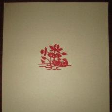 Arte: CHINA 1956 - PAPEL RECORTADO DE LA PROVINCIA DE SHANTUNG. Lote 205379448