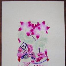 Arte: CHINA 1956 - PAPEL RECORTADO DE TSIEN-AN - FLORES Y PÁJAROS. Lote 205381990