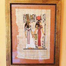 Arte: REPRODUCCIÓN GRÁFICA EGIPCIA EN PAPIRO AUTÉNTICO Y ENMARCADO. Lote 205585622