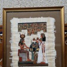 Arte: PAPIRO EGYPCIO ENMARCADO. Lote 205856040