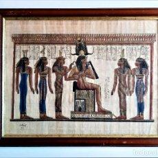 Arte: PAPIRO EGIPCIO ENMARCADO Y FIRMADO CON CRISTAL - 45 X 35.CM. Lote 205862151