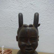 Arte: ANTIGUA MASCARA CASCO BUSTO DE MADERA TALLADA PARA PONERSE EN RITUAL, DE TRIBU EKOI O ANANG AFRICANA. Lote 206396322