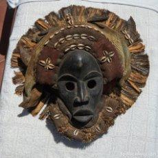Arte: MASCARA AFRICANA DAN LIBERIA COSTA DE MARFIL. Lote 207410853