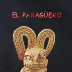 Art: RARO CHAMAN EROTICO ZOOMORFICO PRECOLOMBINO QUIMBAYA DE ORO TUMBAGA PESO 38 GRAMOS - P2. Lote 208648528