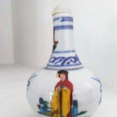 Arte: TABAQUERA DE RAPÉ CHINA. PRINCIPIOS SIGLO XX.. Lote 210327762