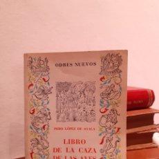 Arte: LIBRO DE LA CAZA DE LAS AVES. Lote 210559385