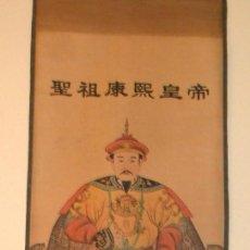 Arte: PERGAMINO CHINO - DINASTÍA QING 1644/1912 - CIRCA 1750 - ERUDITO SENTADO SOBRE TRONO DE DRAGONES. Lote 210988727