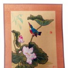 Arte: PINTURA CHINA SOBRE SEDA - SIGLO XX - SIN ENMARCAR. Lote 217085775