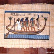 Arte: PAPIRO EGIPCIO ENMARCADO CON MARCO DORADO ENTRE 2 CRISTALES TRANSPARENTES. ENMARCADO: 50 CM X 42 CM.. Lote 221308342