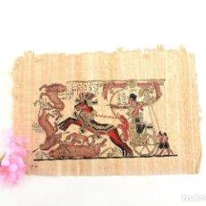 Arte: PAPIRO VINTAGE EGIPCIO, ARTE EGIPCIO, CAZADOR DE LEONES, FIRMADO. Lote 221929678