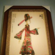 Arte: PRECIOSO CUADRO ORIENTAL,HECHO CON SEDAS.SHAANXI SHADOW PLAY,HAS A LONG HISTORY AND FINE CARVER MODE. Lote 222713075