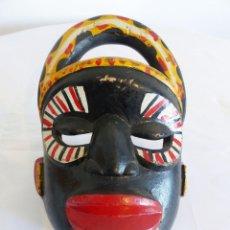 Arte: MASCARA AFRICANA DE MADERA PINTADA - 33 X 20 CM.. Lote 223433842