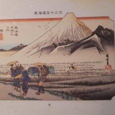 Arte: SERIE COMPLETA DE 55 GRABADOS JAPONESES (UKIYO-E) DE HIROSHIGE IMPRESOS EN PAPEL TEXTIL.. Lote 225066441