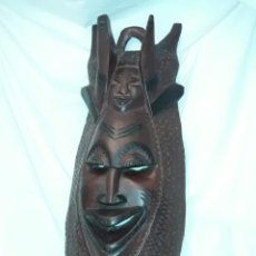 Arte: PRECIOSA GRAN MASCARA AFRICANA DE MADERA TALLADA A MANO DE GRAN CALIDAD CAOBA 56CM. Lote 225218167