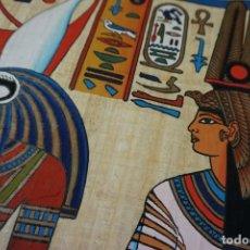 Arte: PAPIRO EGIPCIO COLOREADO A MANO. Lote 230394940