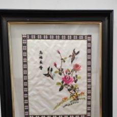 Arte: BORDADO ORIENTAL SOBRE SEDA. CHINA O JAPÓN. 43X51CM. Lote 231652370