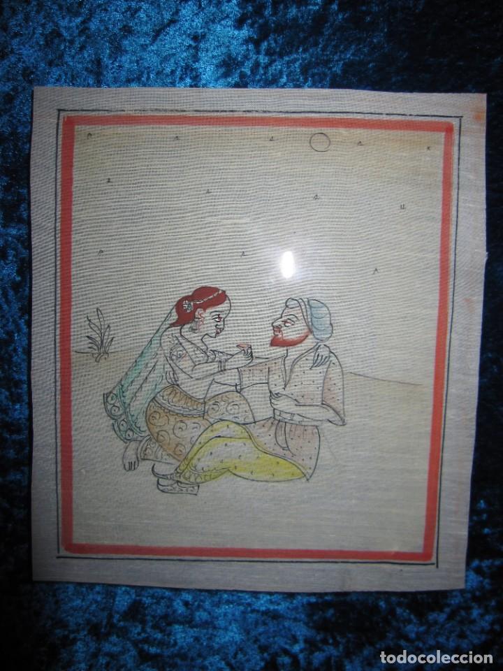 Arte: Cuadro pintura miniatura oriental India hindú seda doble cristal - Foto 2 - 232625322
