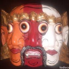 Arte: MÁSCARA DE INDONESIA.ESPECTACULAR .. Lote 235648805