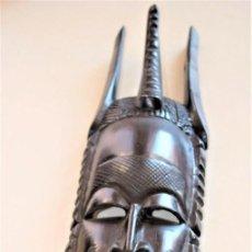 Arte: MÁSCARA AFRICANA. Lote 235710750