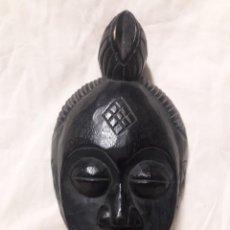 Arte: MÁSCARA AFRICANA DE MADERA MACIZA / MIDE: 31 CMS DE ALTO , 18 CMS DE ANCHO. Lote 236001500