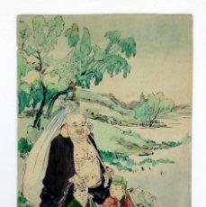 Arte: PRECIOSA PINTURA CHINA O JAPONESA DE TÉCNICA MIXTA ACUARELA Y TINTA SOBRE PAPEL. Lote 236175700