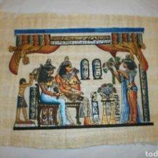 Arte: PAPIRO EGIPCIO ORIGINAL PINTADO A MANO .. Lote 236209785
