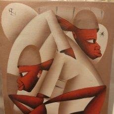 Arte: PINTURA COMPRADA DE PANAMÁ. Lote 236239735