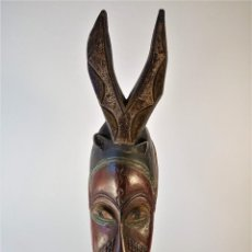 Arte: PRECIOSA MÁSCARA AFRICANA BAOULÉ, COSTA DE MARFÍL. Lote 237305965