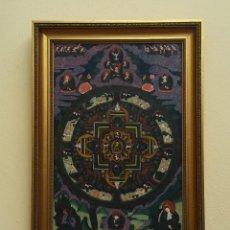 Arte: GRAN Y ANTIGUO MANDALA, THANGKA TIBETANO, PINTADO A MANO, ENMARCADO, SACRIFICIOS HUMANOS. 59 X 83 CM. Lote 237648595