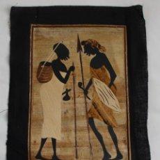 Arte: ANTIGUA MAGNIFICA OBRA REALIZADA CON HOJA DE PAPIRO Y PASPARTÚ DE TELA – ORIGEN AFRICA BUEN ESTADO. Lote 238004440
