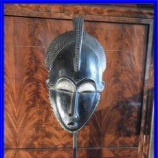 Arte: MASCARA YAURE DE COSTA DE MARFIL ARTE AFRICANO. Lote 238120660