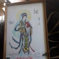 Arte: ANTIGUO CUADRO ORIENTAL, PINTADO EN SEDA. Lote 241195790