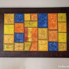 Arte: CUADRO TAÍNO - LIENZO CON BASTIDOR - REPUBLICA DOMINICANA. Lote 245353620