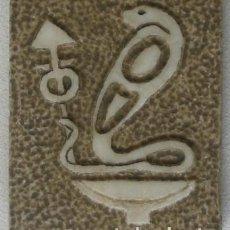 Arte: JEROGLÍFICO COBRA EGIPCIA TALLADA EN MARMOL NATURAL Y ENVEJECIDO - VER DESCRIPCIÓN. Lote 246077765