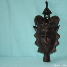 Arte: SENSACIONAL MÁSCARA AFRICANA TALLADO A MANO EN MADERA. SENSATIONAL HAND CARVED IN WOOD AFRICAN MASK.. Lote 246717640