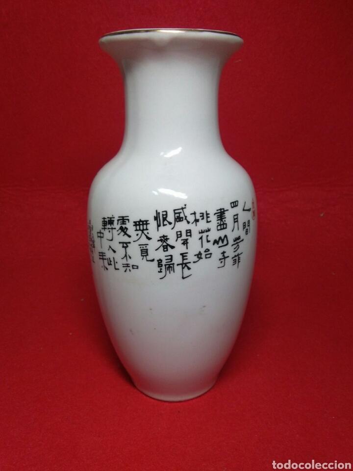 Arte: ceramica jarron chino ,decorancion florar y animal ,caligrafia china ,sellos de ceramista - Foto 3 - 247419960
