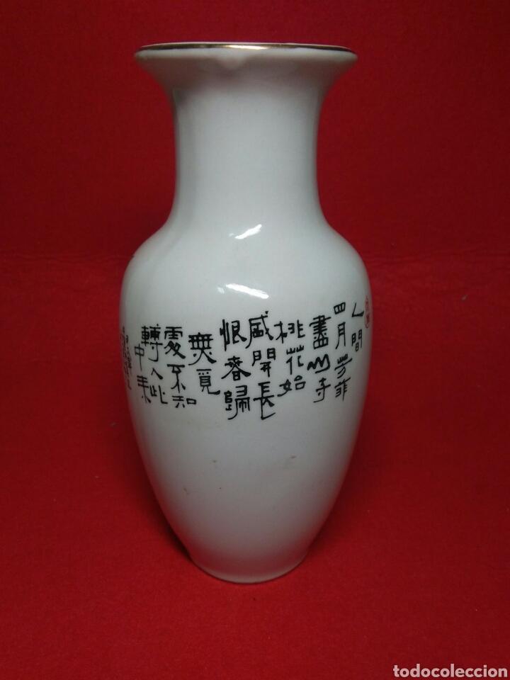 Arte: ceramica jarron chino ,decorancion florar y animal ,caligrafia china ,sellos de ceramista - Foto 4 - 247419960