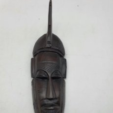 Arte: MÁSCARA AFRICANA EN ÉBANO ( VER FOTOS ). Lote 251565980