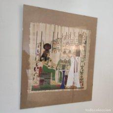 Arte: PAPIRO EGIPCIO ENMARCADO CON CRISTAL. HATHOR Y SIRVIENTA O SACERDOTISA. 42 X 40 CM.. Lote 252046475