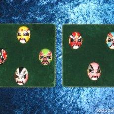 Arte: COLECCIÓN VINTAGE 7 MÁSCARAS ORIENTALES CERÁMICA TEATRO ÓPERA CHINA CUADROS TERCIOPELO VERDE. Lote 253347000