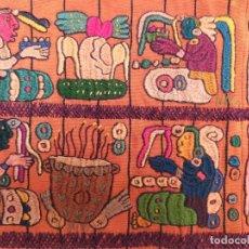 Arte: TEJIDO DECORADO DE GUATEMALA. Lote 254110305