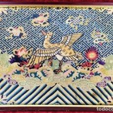 Arte: FRAGMENTO DE BROCADO CHINO ART DECO. ALGODÓN. CHINA. CIRCA 1920. Lote 257570350