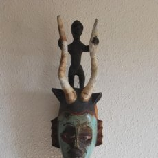 Arte: MÁSCARA AFRICANA - ARTE ÉTNICO - TRIBU - AÑOS 50-60. Lote 259304330