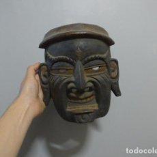 Arte: ANTIGUA MASCARA ASIATICA DE MADERA TALLADA, ORIGINAL.. Lote 259835220