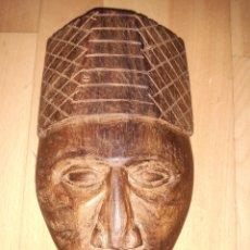 Arte: TALLA AFRICANA DE MADERA MACIZA TALLADA A MANO. VER DESCRIPCIÓN. Lote 262059710
