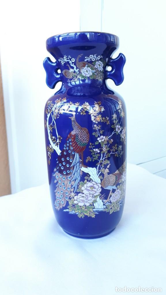 ANTIGUO JARRON JAPONES PORCELANA (Arte - Étnico - Asia)