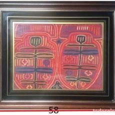Arte: ARTESANÍA TEXTIL NATIVA MAYA NICARAGÜENSE. AÑO 1974. Lote 265889793