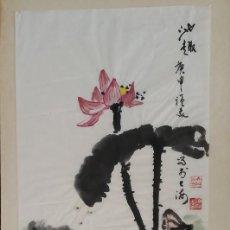 Arte: PINTURA CHINA ,DIBUJO EN PAPEL DE ARROZ. Lote 266274063