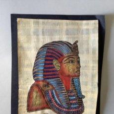 Arte: PAPIRO EGIPCIO DE 10 X 14. FIBRA VEGETAL, HECHO A MANO.. Lote 267098564
